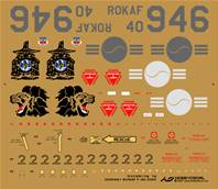 Décalques pour ROKAF F-4D The 151st FS / The 11th FW, 2007 1/32